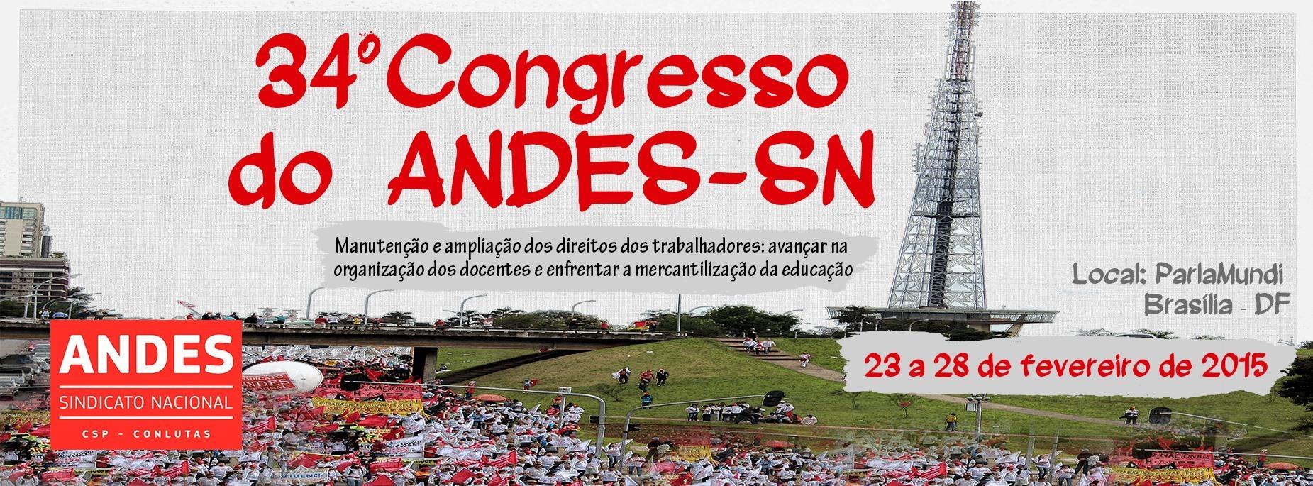 Divulgado anexo ao caderno de textos do 34º Congresso do ANDES-SN