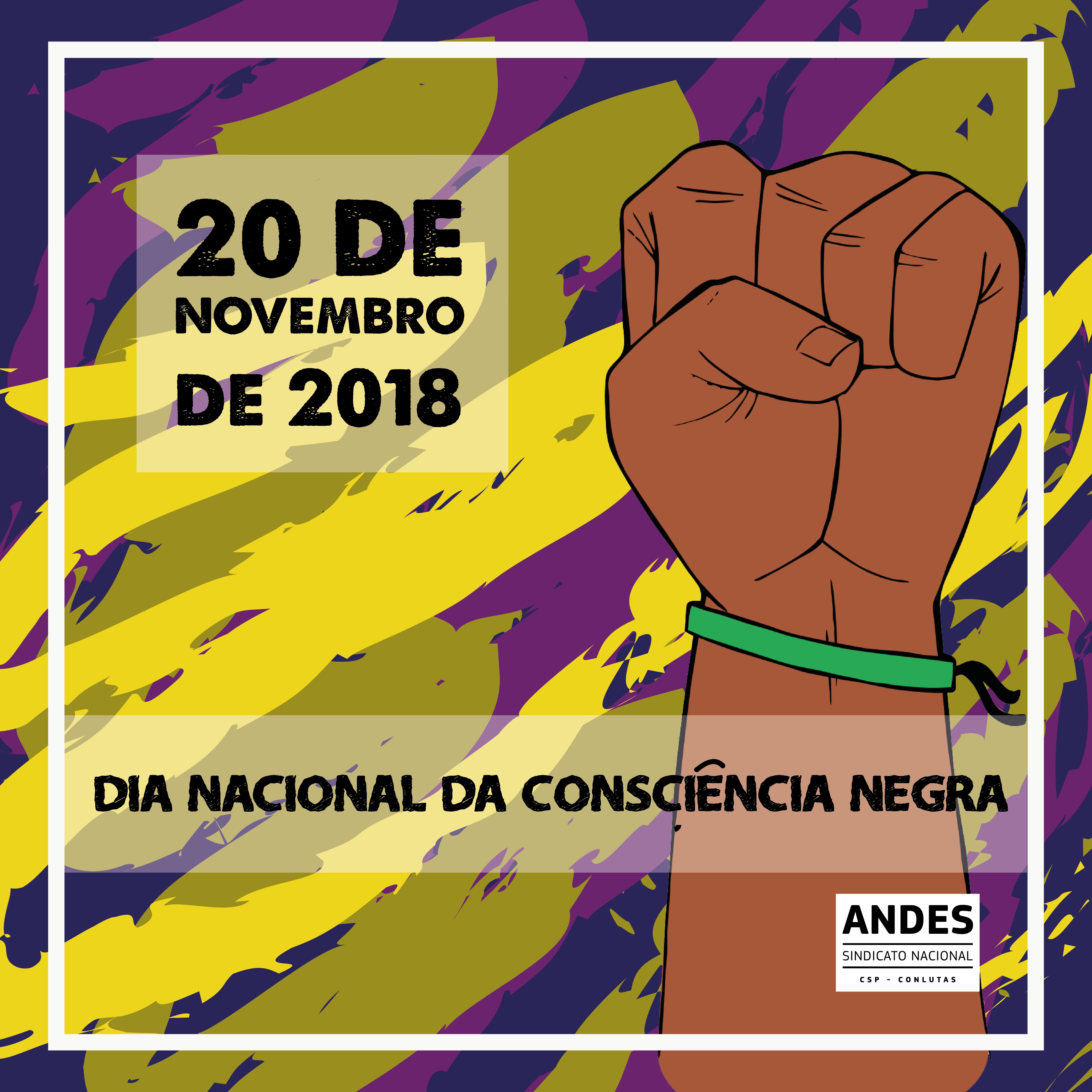 20 de novembro é Dia da Consciência Negra