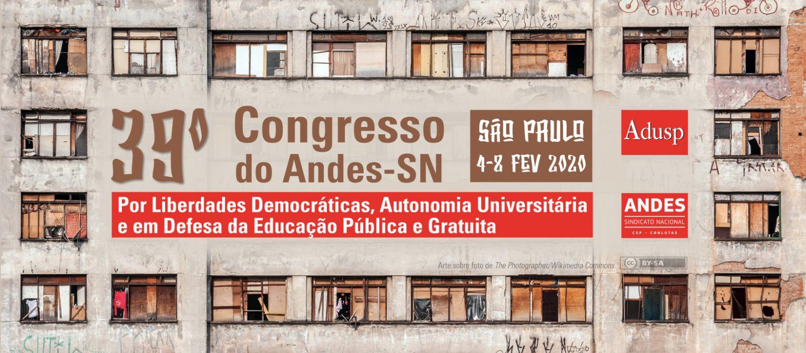 35º Congresso Nacional: Docentes definem centralidade da luta para 2016