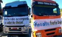Todo apoio: greve dos caminhoneiros engrossa luta dos petroleiros por direitos e soberania