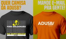 Quer camisa da Adusb? Mande e-mail pra gente