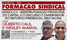 Inscrições abertas até 9 de março para 2ª etapa do Curso de Formação Sindical da Adusb