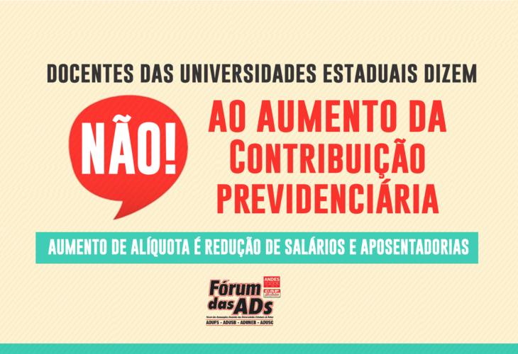 Rui Costa propõe aumento da contribuição previdenciária de servidores