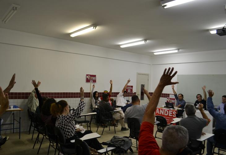 Professores da Uesb paralisarão as atividades durante os dias 23, 24, 25 e 30 de maio