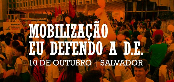 Participe da mobilização em Salvador em defesa da dedicação exclusiva