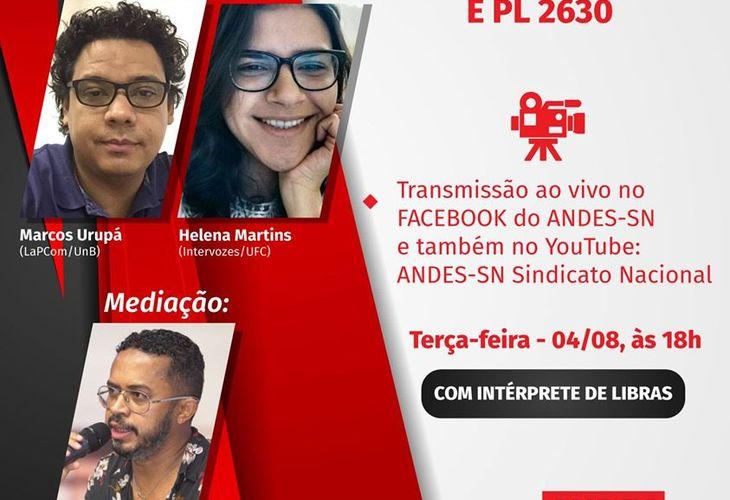 Transmissão ao vivo: Plataformas digitais, fake news e PL 2630