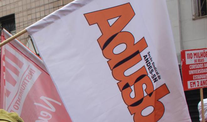 ADUSB pressiona e Reitoria anuncia pagamento do adiantamento do 13º salário em janeiro
