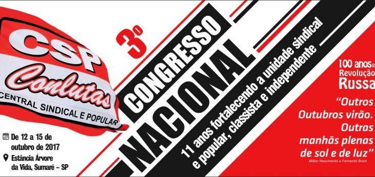 Manifesto: Vem aí o 3º Congresso Nacional da CSP-Conlutas, de 12 a 15 de outubro