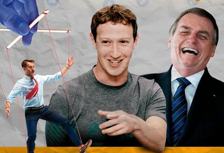 Facebook remove página da Campanha em Defesa do Serviço Público contra a Reforma Administrativa