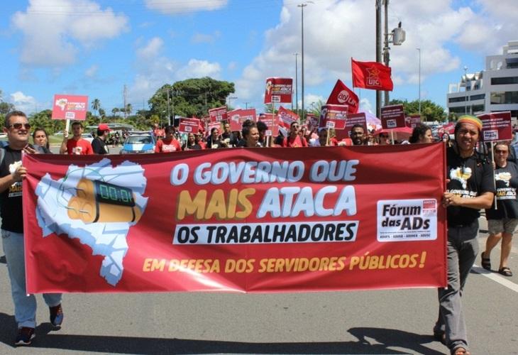 Repúdio: Governo da Bahia se recusa a negociar com as Universidades Estaduais