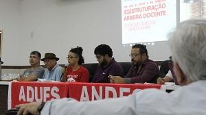 Seminário aponta desafios para defesa da universidade pública e carreira docente