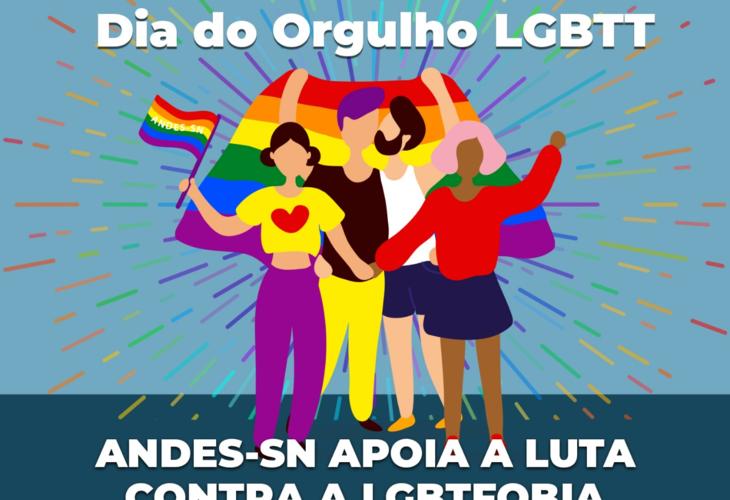 Nota do GTPCEGDS sobre o Dia Internacional do Orgulho LGBT