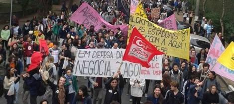 Após tentativa de conciliação no TRT, repressão da PM e intransigência do reitor, greve continua na USP
