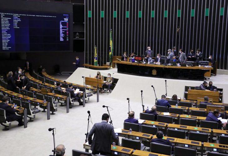 Câmara aprova autonomia do Banco Central e projeto vai à sanção