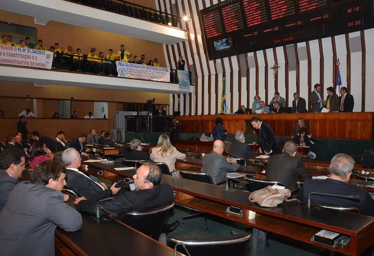 LDO 2018 é aprovada na Assembleia Legislativa e prevê manutenção do ajuste fiscal