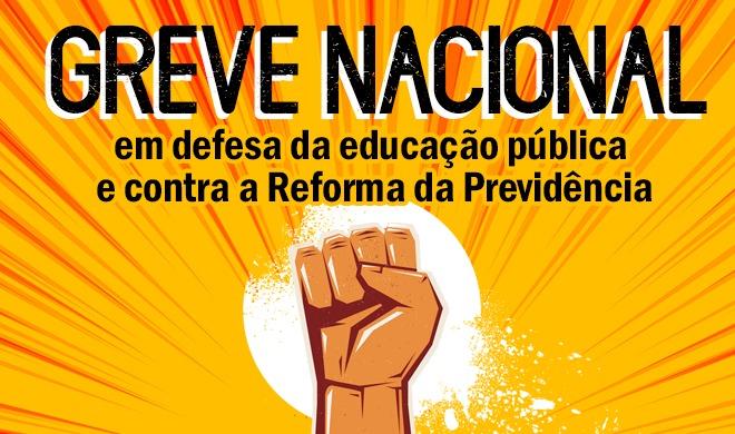 13 de agosto: Adusb adere à Greve Nacional da Educação