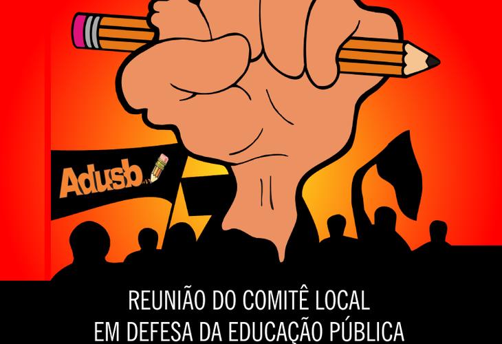 Comitê discute Pré-ENE etapa Vitória da Conquista na quarta-feira (24)