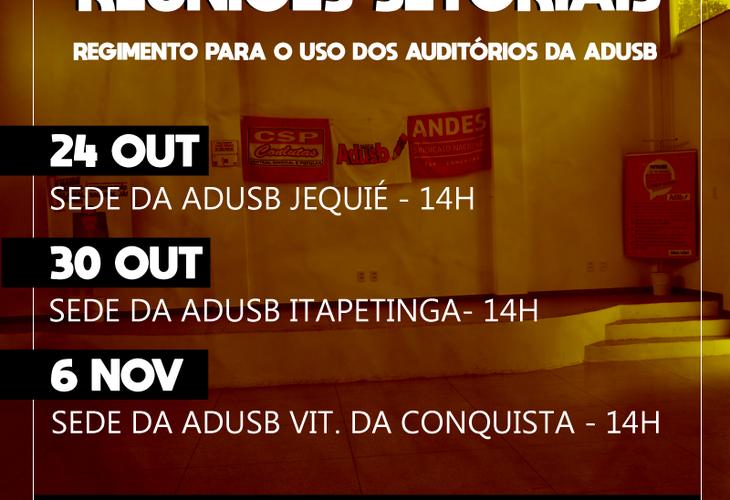 Regimento de uso dos auditórios da Adusb será discutido