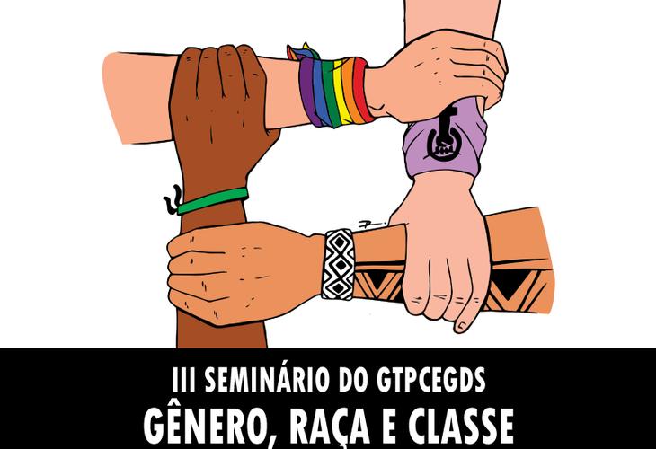 Certificados do Seminário Gênero, Raça e classe foram encaminhados aos participantes