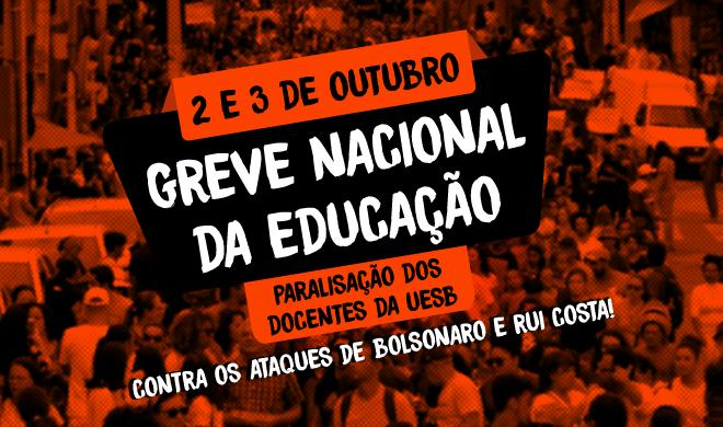 Professores da Uesb aderem à greve nacional da educação nos dias 2 e 3 de outubro