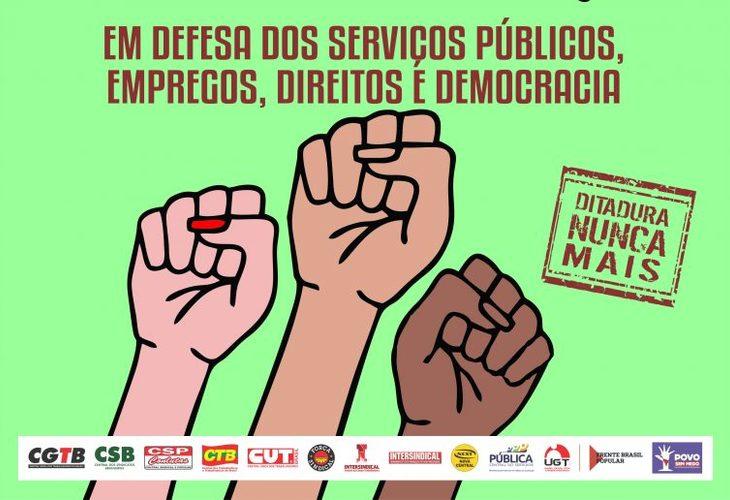 #18M: Dia Nacional de Paralisações ganha mais importância diante da crise e ataques do governo