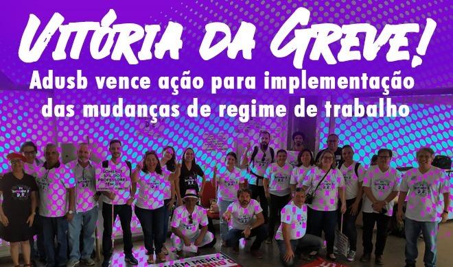 Vitória da greve: Adusb vence ação para implementação das mudanças de regime de trabalho