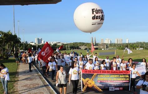 Universidades estaduais da Bahia farão paralisação na próxima semana