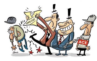 CUT e outras centrais defendem redução dos salários como alternativa à crise