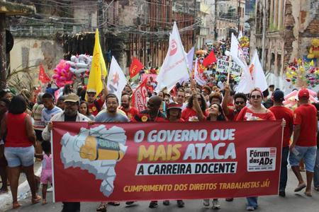 37º Congresso do ANDES-SN acontecerá entre 22 e 27 de janeiro em Salvador (BA)