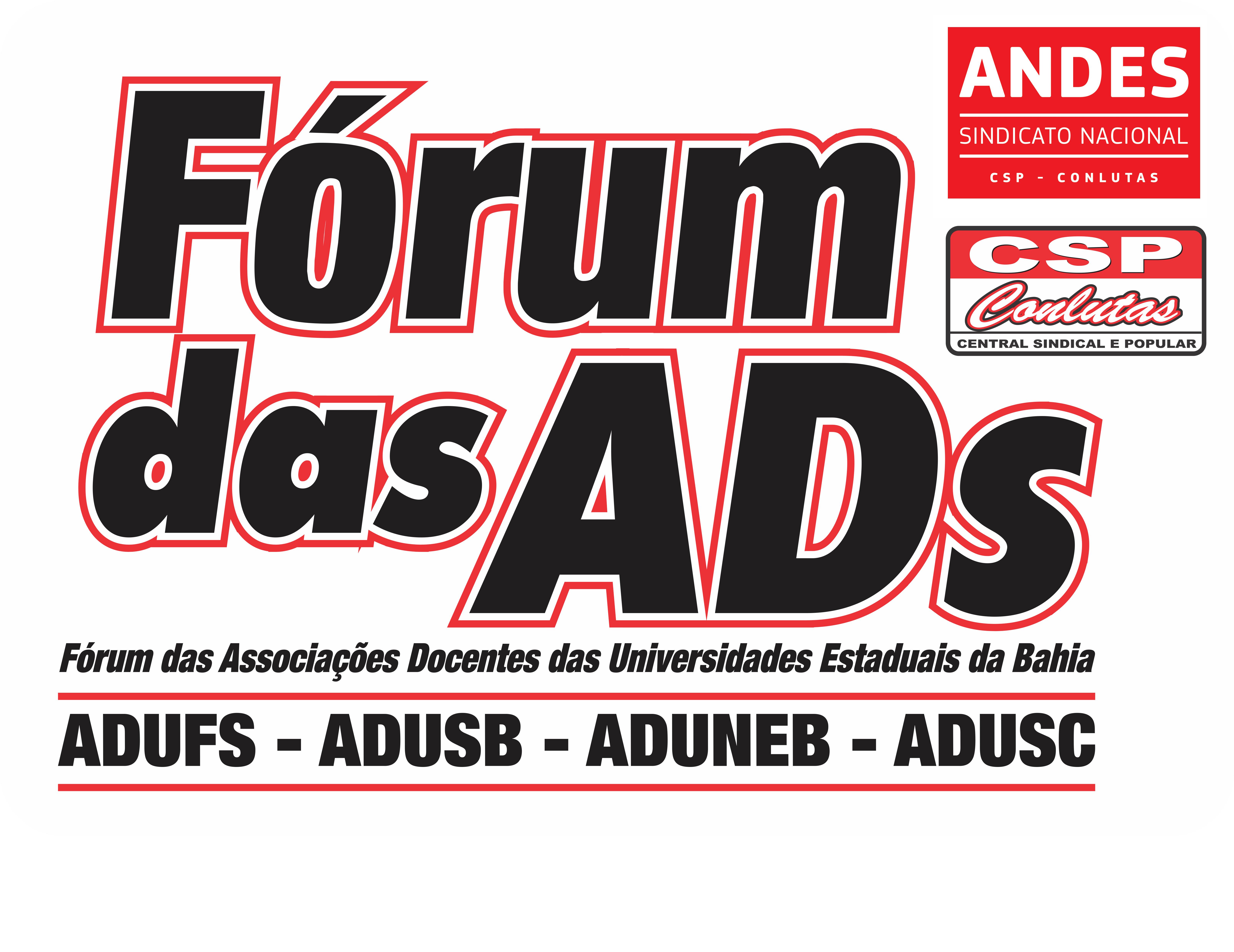 Fórum das Ads: NOTA DE REPÚDIO AO PLANSERV PELO DESCREDENCIAMENTO DE UM HOSPITAL EM FEIRA DE SANTANA