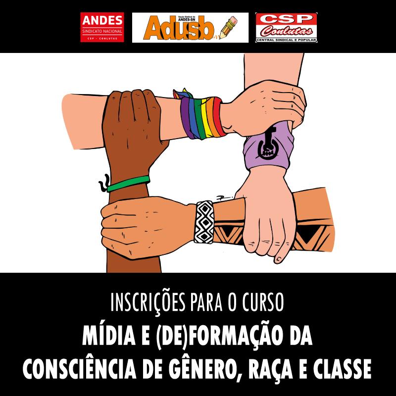 """Inscrições para o curso """"Mídia e (de)formação da consciência de gênero, raça e classe"""" vão até 4 de março"""