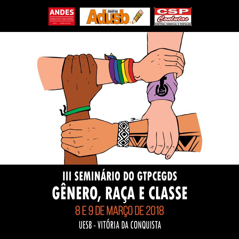 Prorrogadas até dia 4 de março as inscrições do Seminário Gênero, Raça e Classe