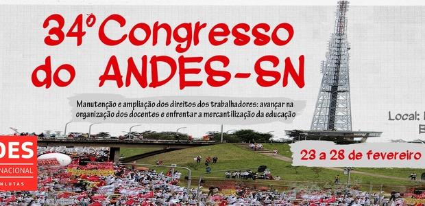 A assembleia geral da Adusb, realizada no dia 15 de dezembro em Jequié, discutiu os posicionamentos da seção sindical acerca do caderno de textos do 34º Congresso Nacional do Andes-SN. A categoria também elegeu representantes para defender tais encaminham
