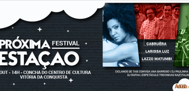 O Festival faz parte das comemorações do Dia do Professor e marca uma importante data para a construção da greve geral no Brasil.
